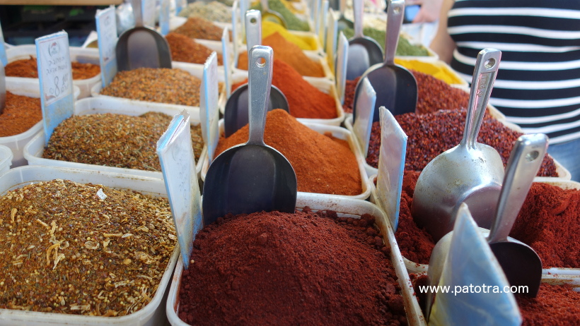 Gewürze Carmel Market