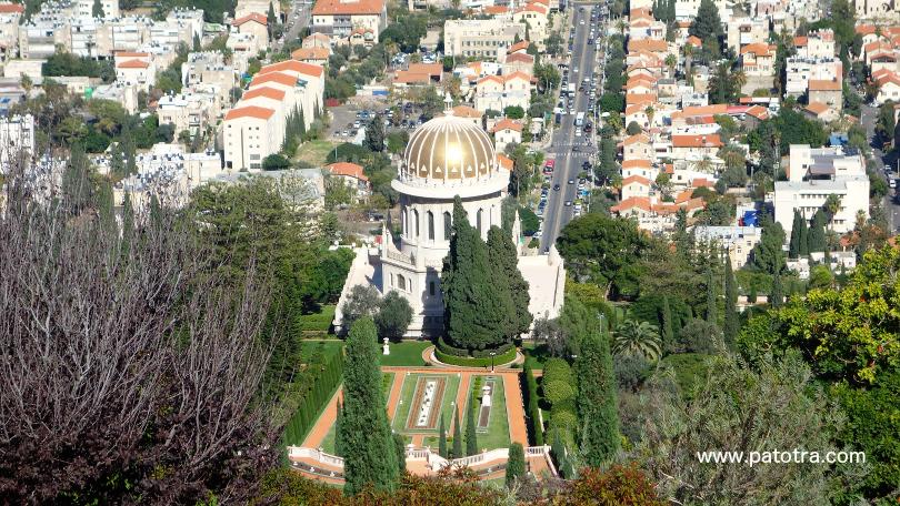Haifa Bahai Garden
