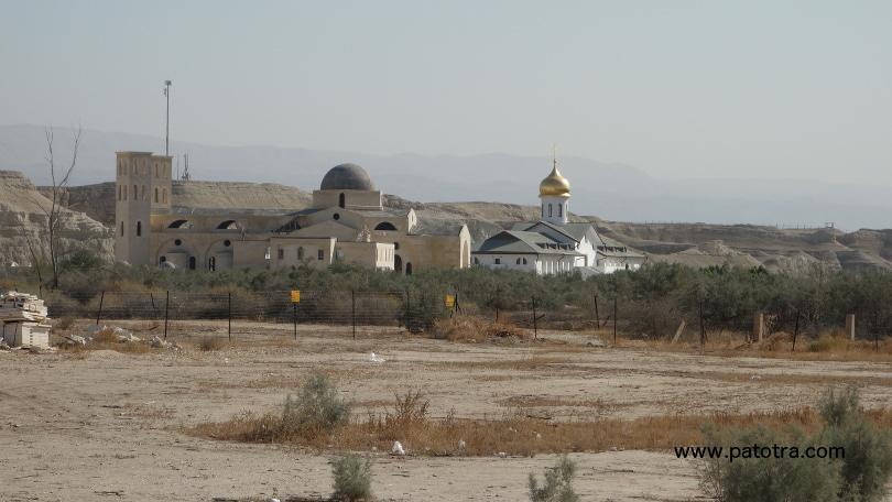 Blick nach Jordanien