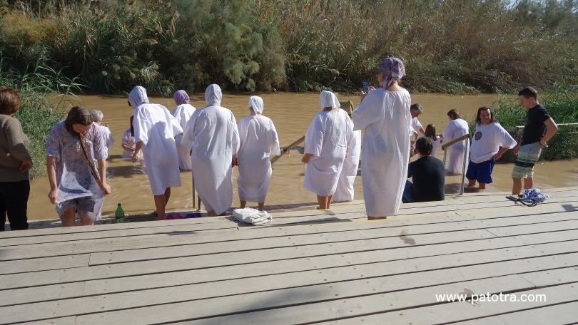 Taufe im Jordan 1