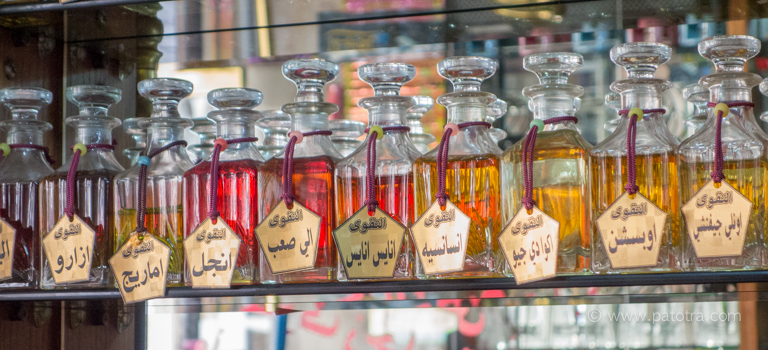 Jordanien Parfum