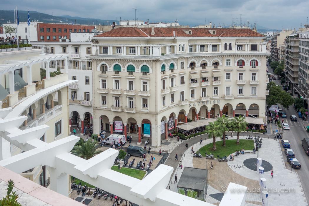Hotel Electra Thessaloniki