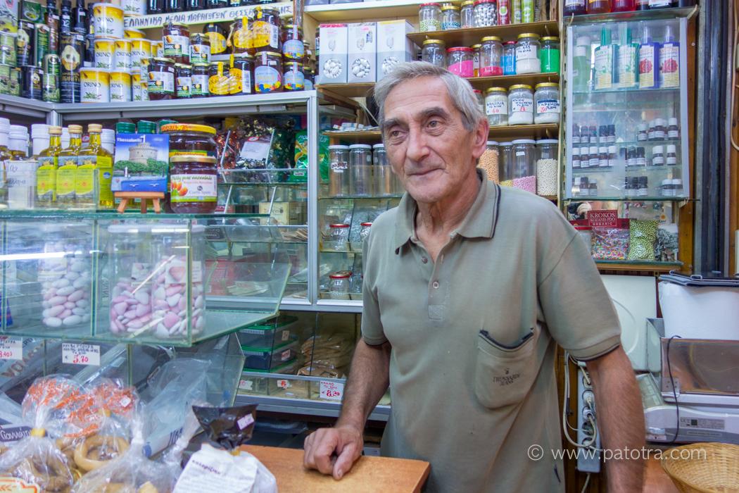Marktstand Thessaloniki