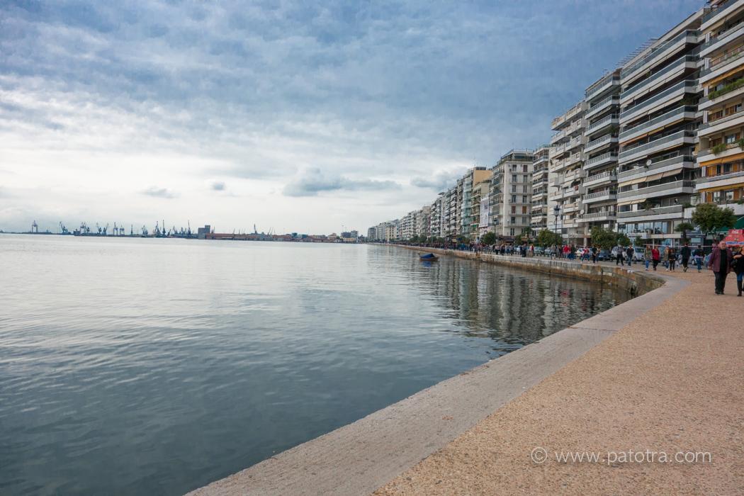 Promenade Thessaloniki