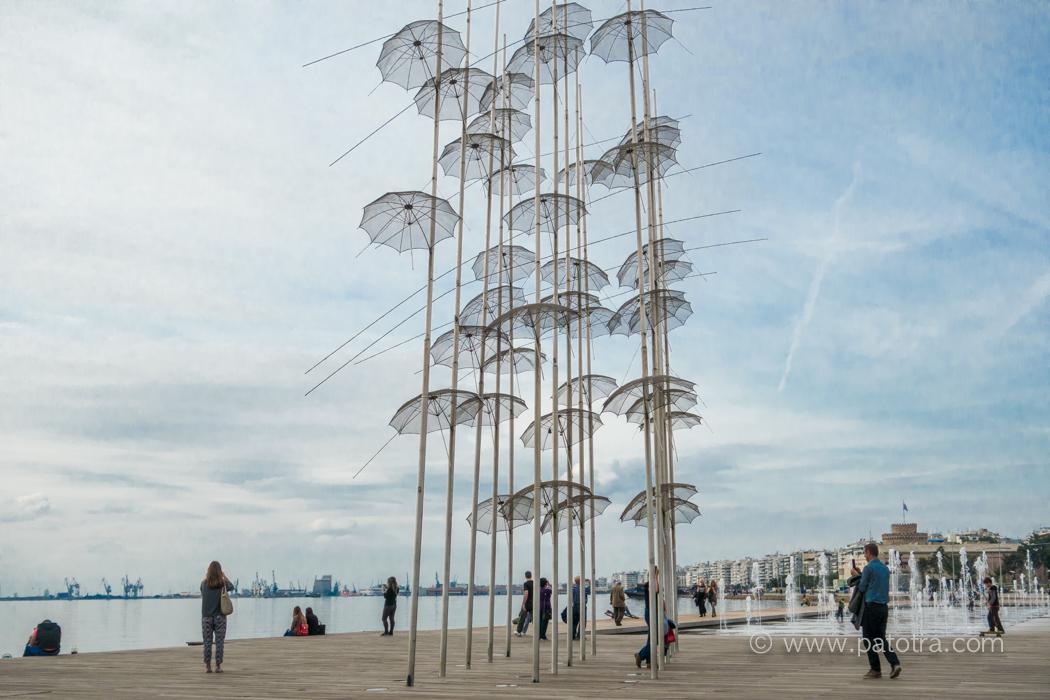 Schirme Thessaloniki