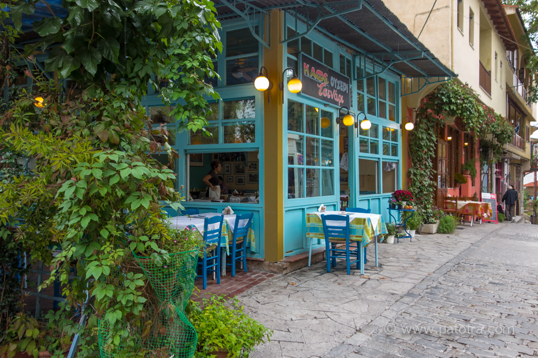 Taverne Thessaloniki