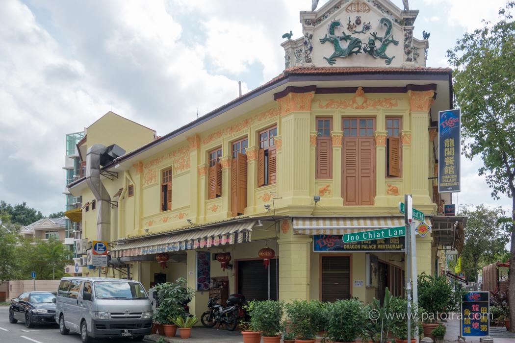 Joo Chiat Street