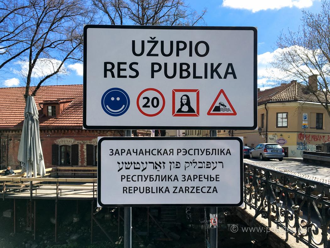Staatsgrenze Uzopio