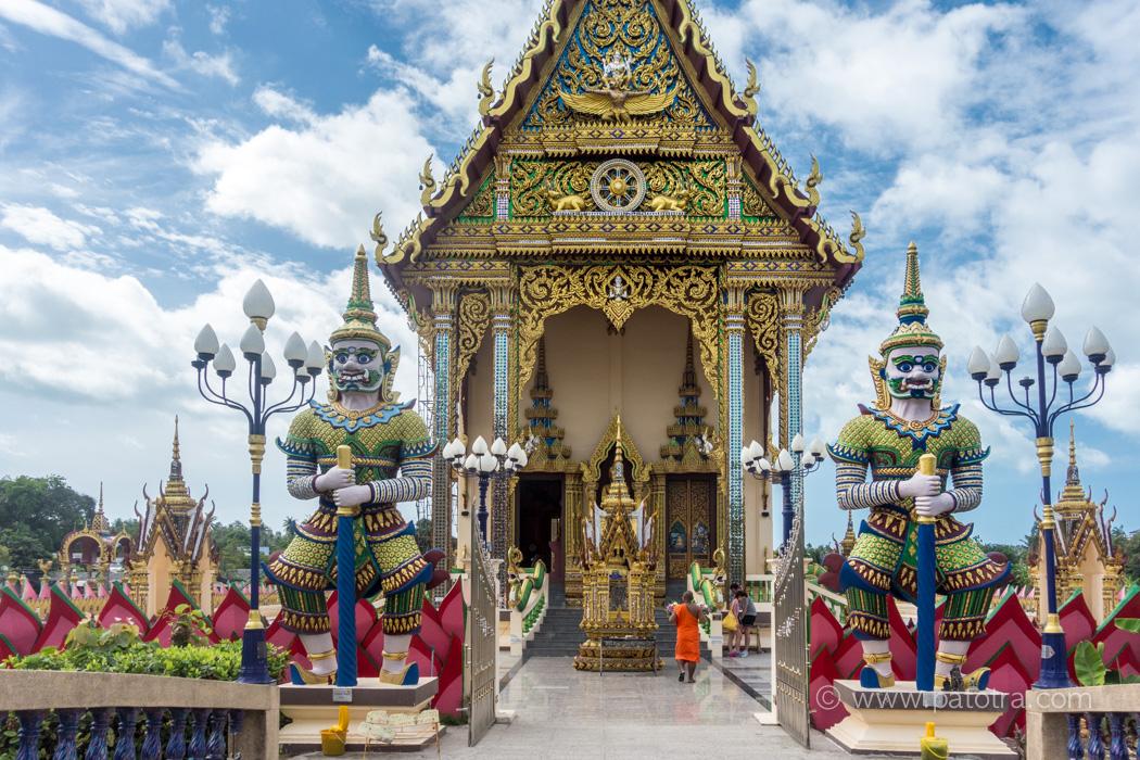 Nua Na Ram Tempel Samui