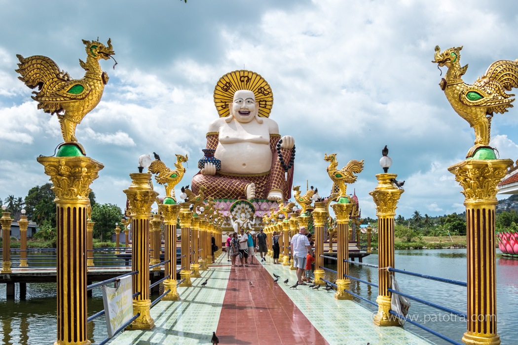 Nua Na Ram Tempel