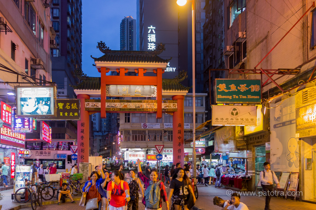 Night Market Hongkong Temple Street