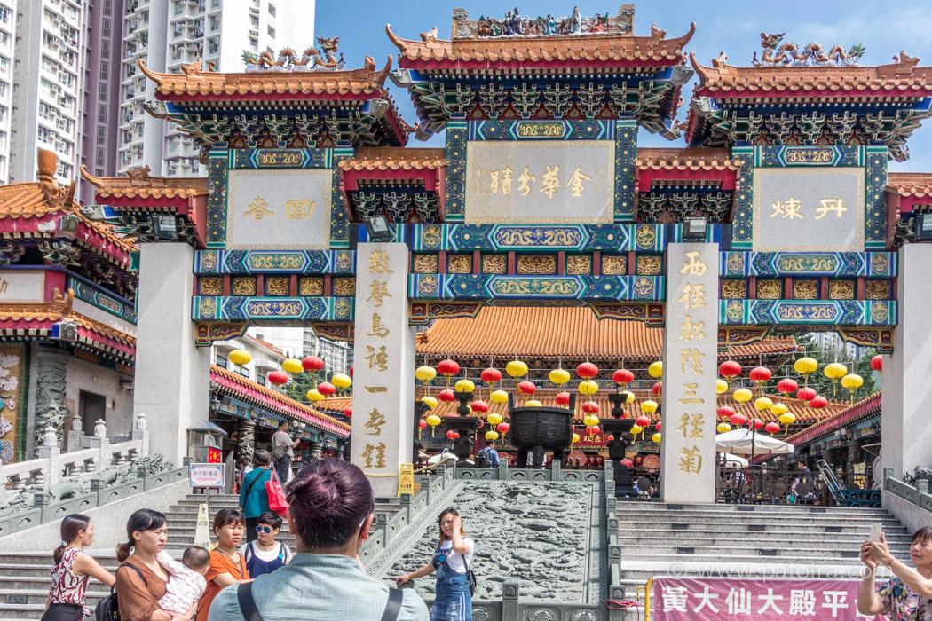 Hongkong Tempel