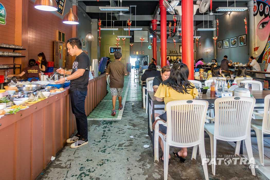 Krabi Restaurant