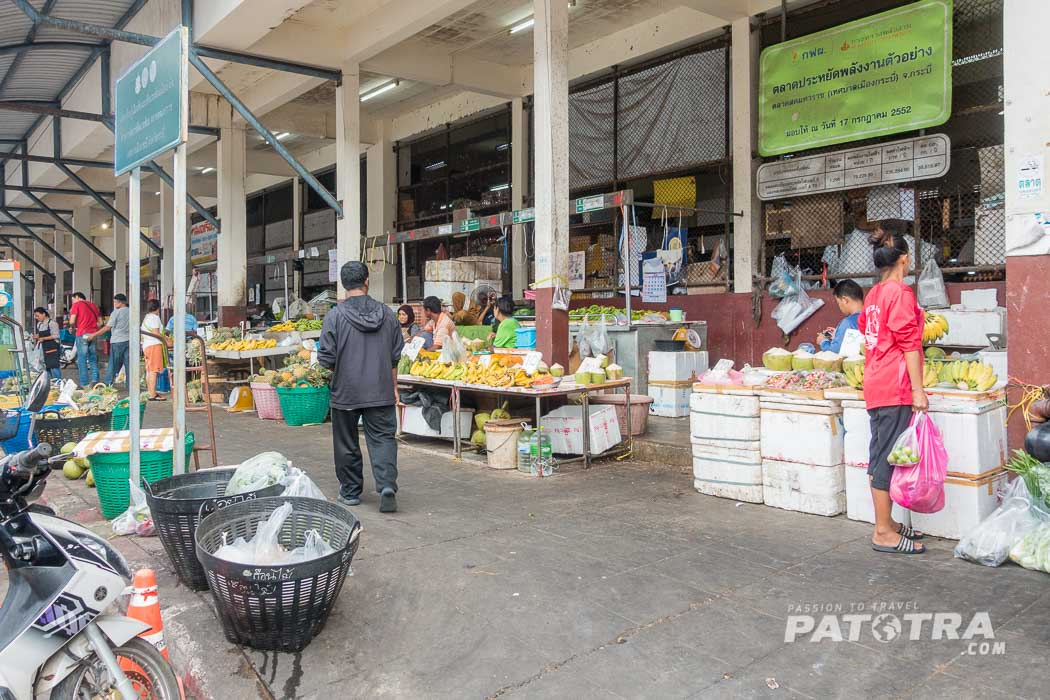 Obst Krabi Markt