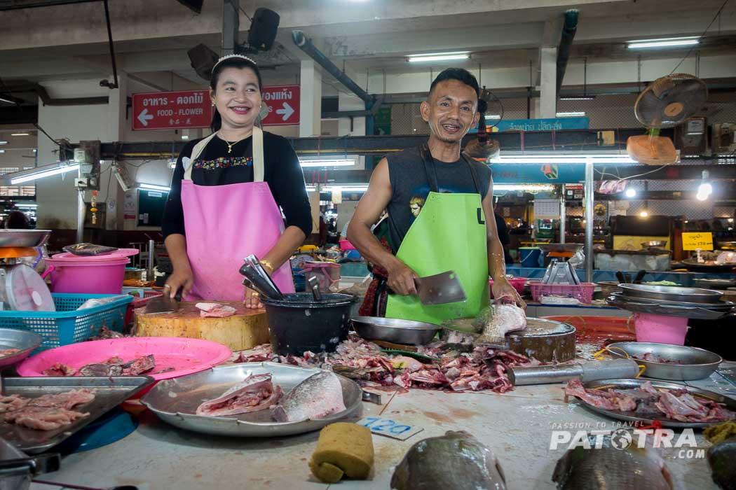 Fisch Mark Krabi