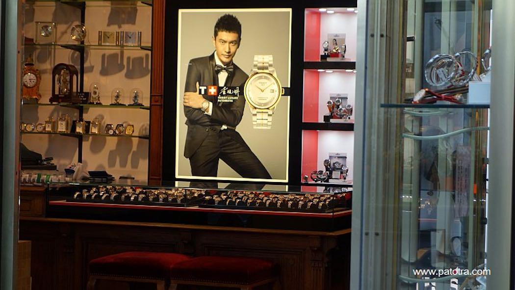 Uhrengeschäft in Luzern